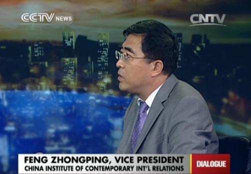 Feng Zhongping, Vice President of China Institute of Contemporary Int