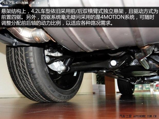 大众(进口) 途锐 2014款 4.2L V8