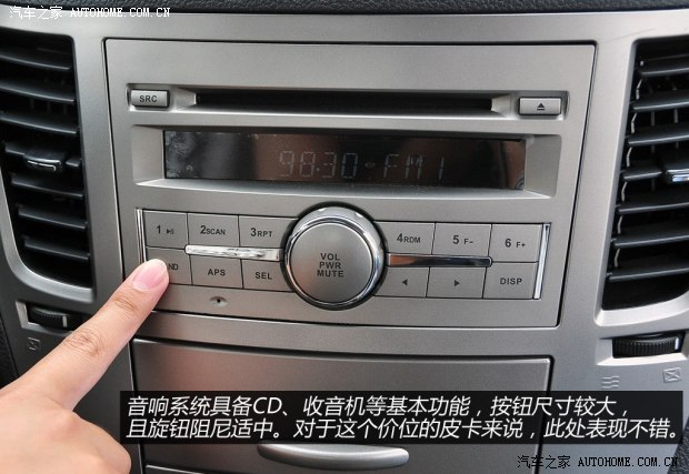 中兴汽车 威虎G3 2014款 2.8T两驱柴油VP泵实用型中双