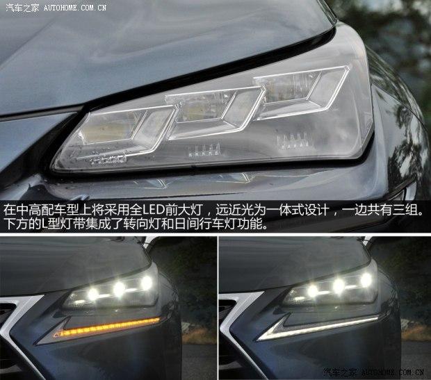 雷克萨斯 雷克萨斯NX 2014款 200t