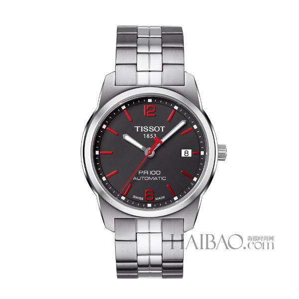 天梭表 (Tissot) 2014年PR100系列腕表-天梭表推出2014亚运会特别图片