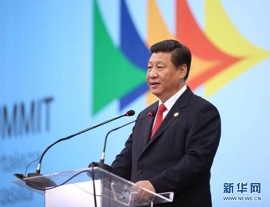 2014新党章全文_在金砖国家领导人第六次会晤上的讲话(全文)_员网