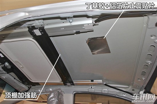 利亚纳a6的车顶结构与赛欧如出一辙.