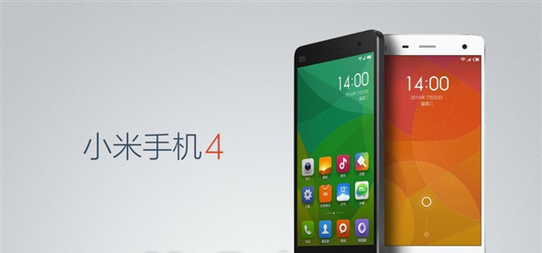 Analysts say that the Mi 4 will be a make or break product for Xiaomi.
