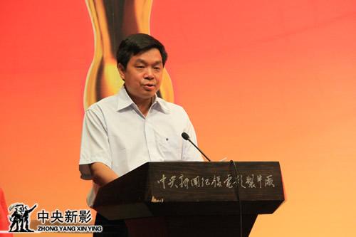 中共临沧市委党委、宣传部长杨德聪宣读《关于表彰亚洲微电影十大新闻人物的决定》