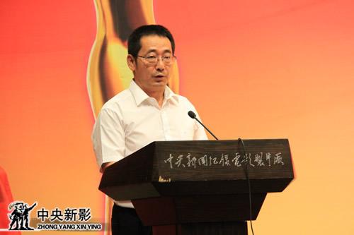 临沧市政协副主席、临沧市文体局长张龙明代表组委会宣读《关于表彰亚洲微电影十大新闻的决定》