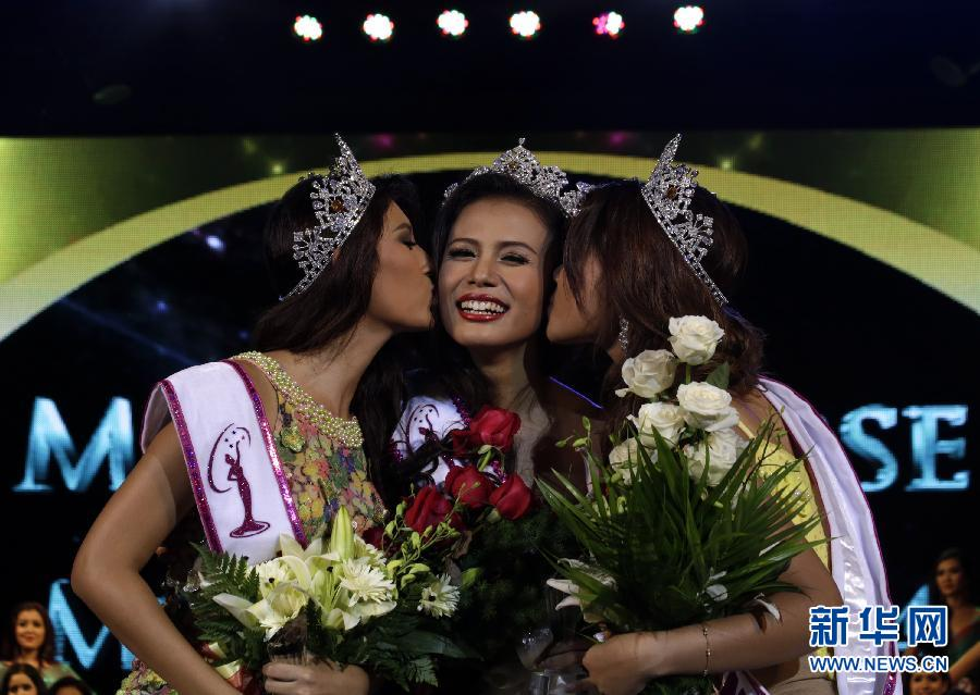 The Miss Universe contest has just finished a regional competition in Myanmar.