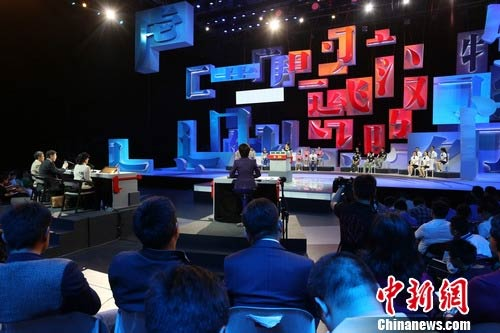 "Entitled ""Dictation Assembly of Chinese Characters,""  the show encourages people to come on stage and spell out words-- on TV."