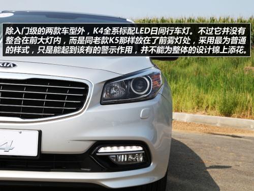 起亚k4自动挡车档位介绍图解
