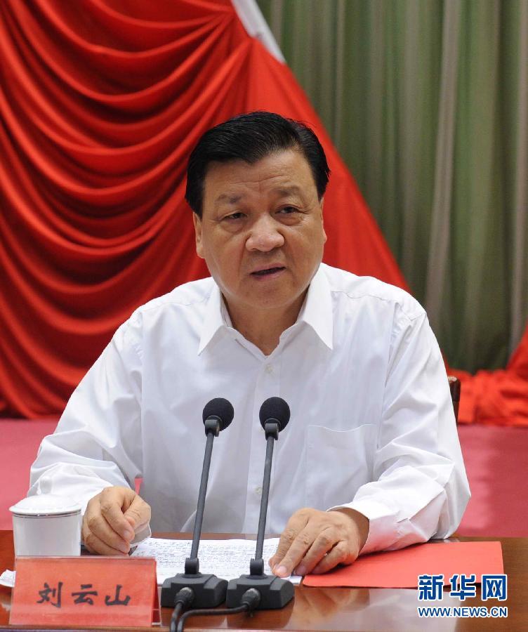9月1日,中共中央政治局常委、中央党校校长刘云山在北京出席中共中央党校2014年秋季学期开学典礼并讲话。记者饶爱民摄