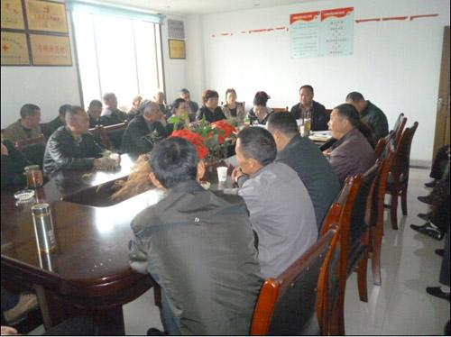 钟义同志支持召开村民议事会议