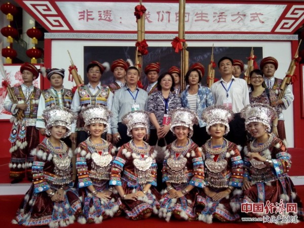 Ethnic group performers