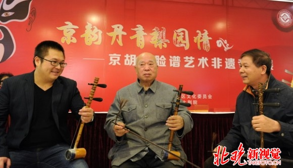 The Jinghu, a unique instrument used to accompany Peking Opera. 79 year old Xu Xueci knows how to make them. He came along to show off his skills.