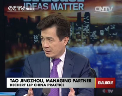 Tao Jingzhou,  Managing Partner of Dechert LLP China Practice
