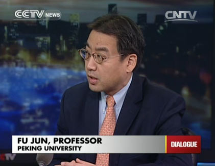 Fu Jun, Professor from Peking University