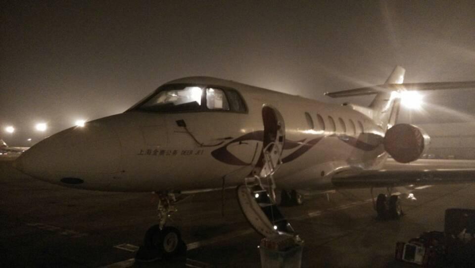 救援飞机是豪客800医疗专机