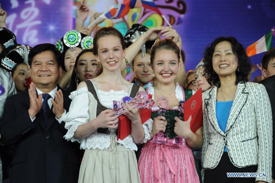 Завершился седьмой международный конкурс китайского языка