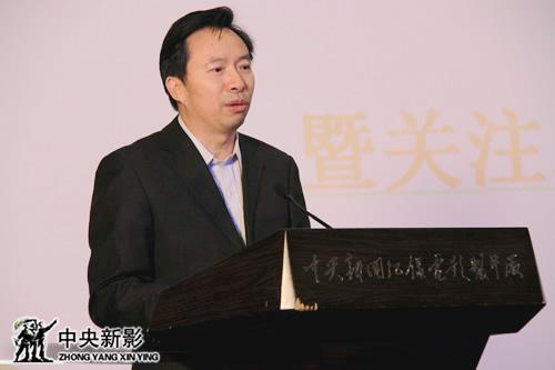 中央新影集团副总裁、总编辑郭本敏主持