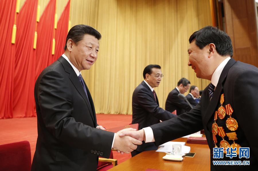 """""""习近平在庆祝""""五一""""国际劳动节大会上发表重要讲话"""