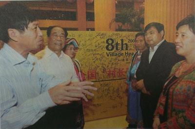 沈浩在第八届全国村长论坛上与全国各地的村党组织书记交流。