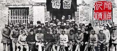 八路軍115師東進山東前,八路軍總司令朱德親臨部隊召開干部會議,與到會干部合影
