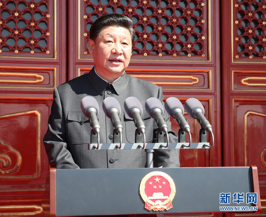 9月3日,纪念中国人民抗日战争暨世界反法西斯战争胜利70周年大会在北京天安门广场隆重举行。这是中共中央总书记、国家主席、中央军委主席习近平在大会上发表重要讲话。新华社记者 兰红光 摄