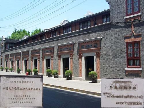 二大党章:中共党史上第一部正式党章