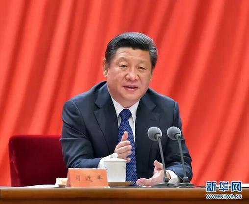 2015年1月13日,中共中央总书记、国家主席、中央军委主席习近平在中国共产党第十八届中央纪律检查委员会第五次全体会议上发表重要讲话。