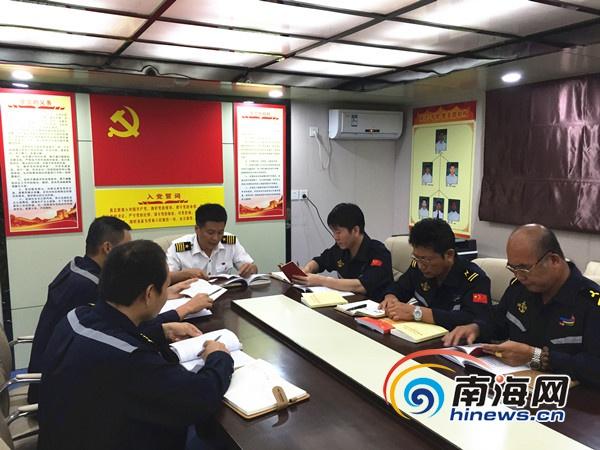 """""""琼沙3号""""轮党支部正在学习。南海网记者 高鹏 摄"""