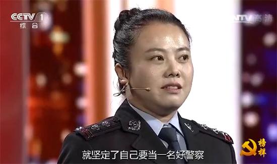 李贝(点击观看李贝事迹短片)