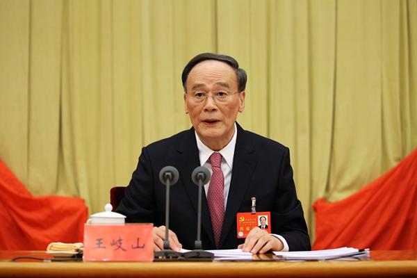 中国共产党第十八届中央纪律检查委员会第七次全体会议,于2017年1月6日至8日在北京举行。中共中央政治局常委、中央纪委书记王岐山代表中央纪委常委会作工作报告。
