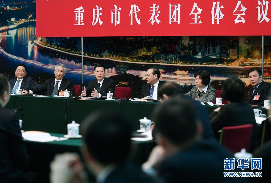 3月9日,中共中央政治局常委、国务院副总理张高丽参加十二届全国人大五次会议重庆代表团的审议。