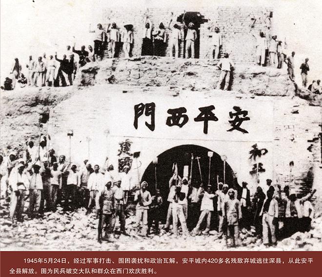 安平县解放(资料图)