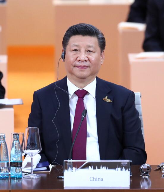 2017年7月7日 习近平出席二十国集团领导人第十二次峰会并发表题为《坚持开放包容 推动联动增长》的重要讲话。