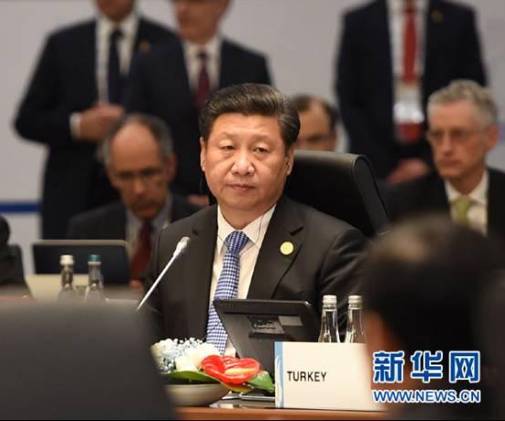 2015年11月15日 习近平出席二十国集团领导人第十次峰会第一阶段会议。