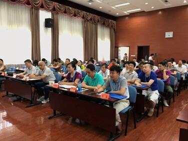 文化部离退休干部局举办党建培训班。