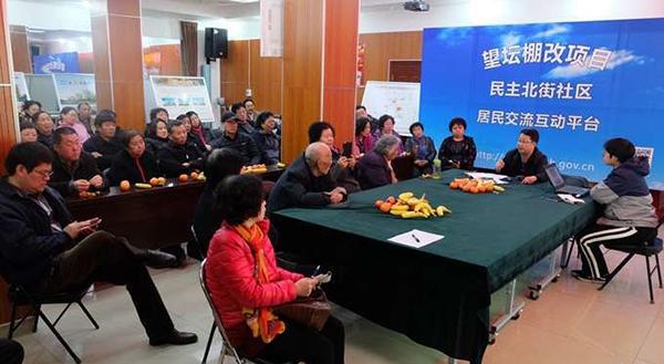 望坛棚改项目总指挥部临时党委在棚改社区举办互动活动,与棚改居民面对面交流。