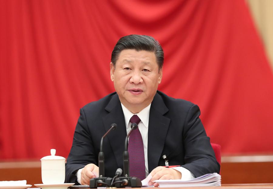 中国共产党第十八届中央委员会第七次全体会议,于2017年10月11日至14日在北京举行。中央委员会总书记习近平作重要讲话。