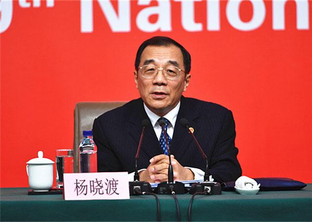中共中央纪律检查委员会副书记、监察部部长、国家预防腐败局局长杨晓渡