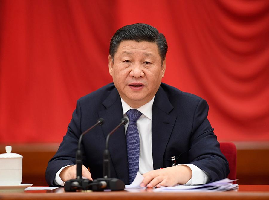 中国共产党第十九届中央委员会第二次全体会议,于2018年1月18日至19日在北京举行。中央委员会总书记习近平作重要讲话。