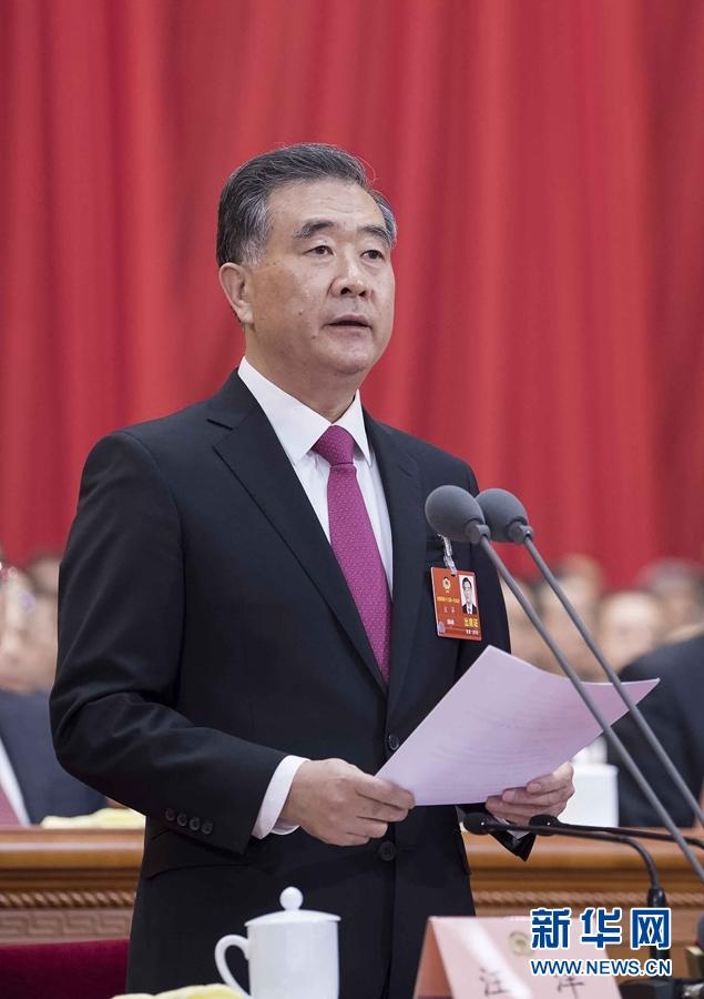 3月3日,中国人民政治协商会议第十三届全国委员会第一次会议在北京人民大会堂开幕。汪洋主持开幕会。