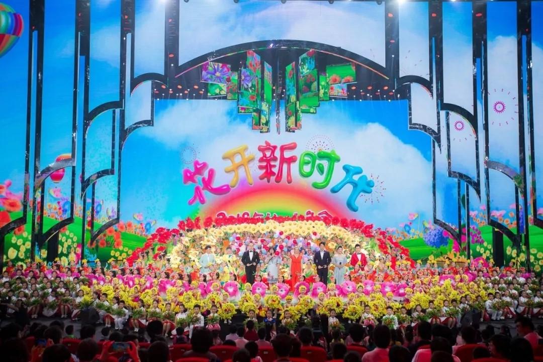 2018年六一晚会开场歌舞《花开新时代》