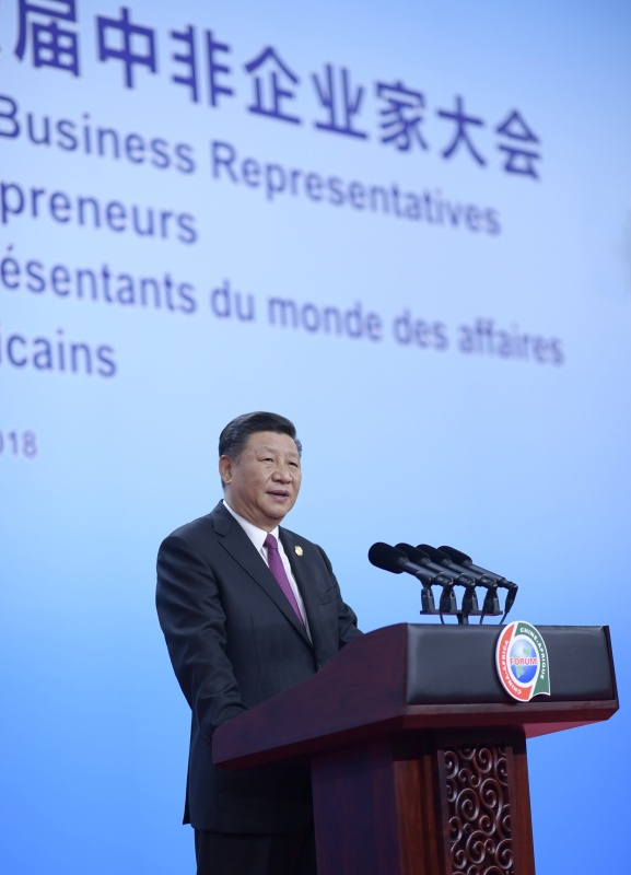 9月3日,国家主席习近平在北京国家会议中心出席中非领导人与工商界代表高层对话会暨第六届中非企业家大会开幕式并发表题为《共同迈向富裕之路》的主旨演讲。 新华社记者 李学仁 摄