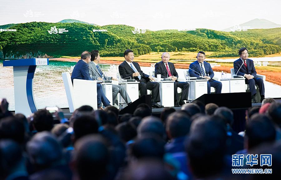 9月12日,第四届东方经济论坛全会在符拉迪沃斯托克举行。中国国家主席习近平、俄罗斯总统普京、蒙古国总统巴特图勒嘎、日本首相安倍晋三、韩国总理李洛渊等出席。新华社记者 黄敬文 摄