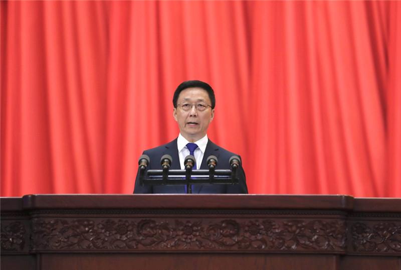 中共中央政治局常委、国务院副总理韩正代表党中央、国务院致词。新华社记者 丁林 摄