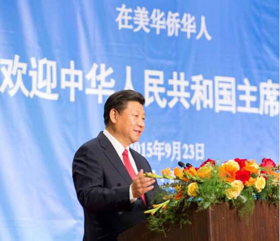 2015年9月23日,国家主席习近平和夫人彭丽媛在西雅图出席美国侨界欢迎招待会。图为习近平在招待会上发表讲话。来源:新华社