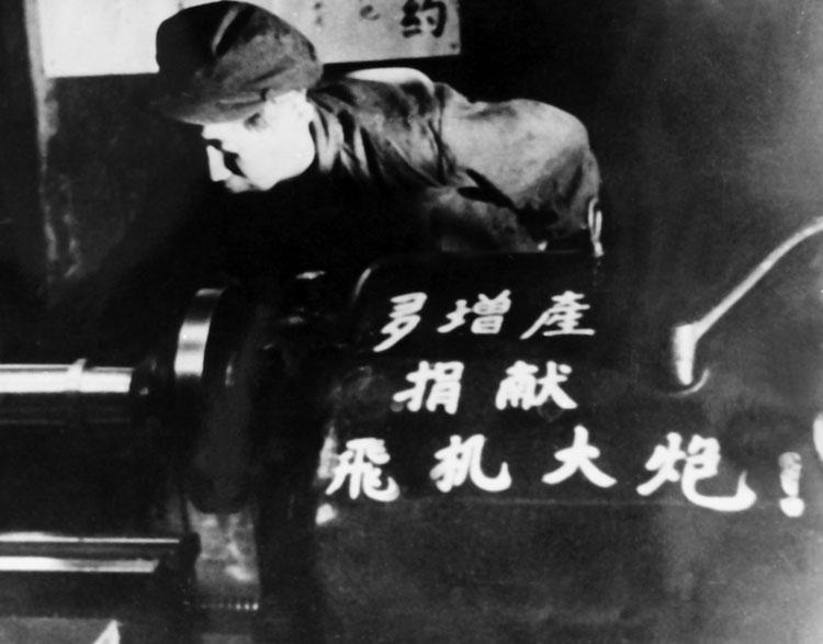 工人积极开展增产活动,支援抗美援朝。