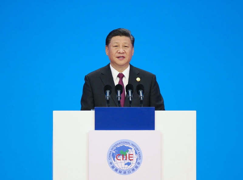 11月5日,首届中国国际进口博览会在上海开幕。国家主席习近平出席开幕式并发表题为《共建创新包容的开放型世界经济》的主旨演讲。