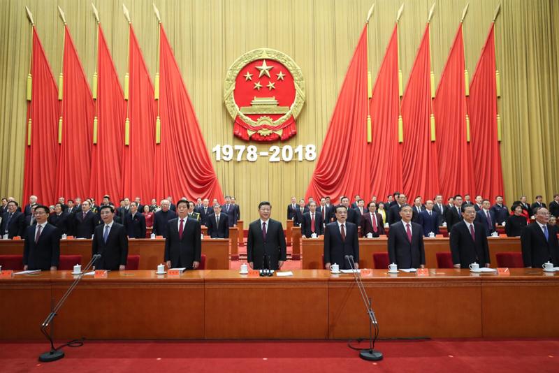 12月18日,庆祝改革开放40周年大会在北京人民大会堂隆重举行。习近平、李克强、栗战书、汪洋、王沪宁、赵乐际、韩正、王岐山等出席大会。