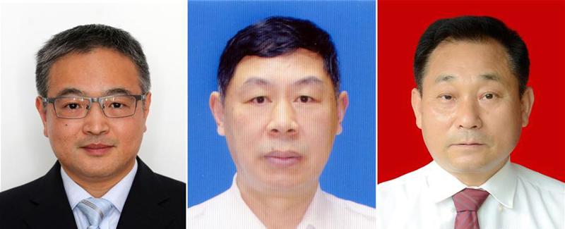 黄群、宋月才、姜开斌三位同志的肖像(由左至右)。